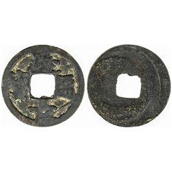 JAPAN: Tokugawa, 1603-1868, AE mon (2.05g). VG