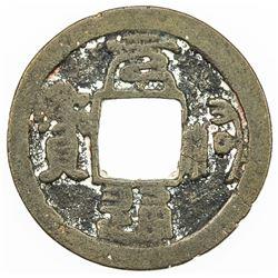 JAPAN: Tokugawa, 1603-1868, AE mon (2.01g). VF