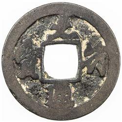 JAPAN: Tokugawa, 1603-1868, AE mon (2.66g). F