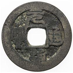 JAPAN: Azuchi-Momoyama/Tokugawa, 1580-1620, AE mon (3.44g). F