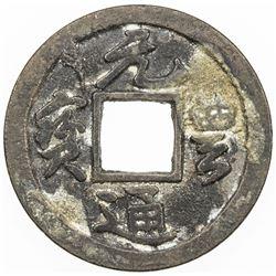 JAPAN: Tokugawa, 1603-1868, AE mon (2.93g). VF