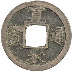 JAPAN: Tokugawa, 1603-1868, AE mon (2.29g). F