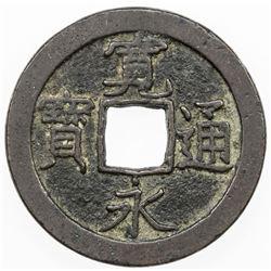JAPAN: Tokugawa, 1603-1868, AE mon (3.74g), Sendai mint, Mutsu Province. VF