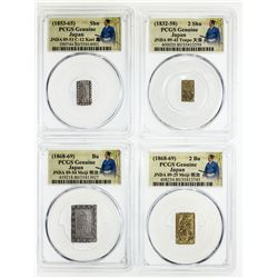 JAPAN: SET of 4 silver & gold rectangular coins, all slabbed by PCGS