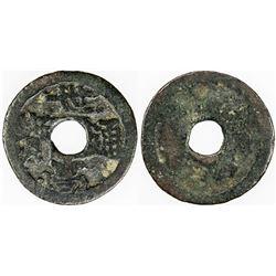 JAPAN: RYUKYUS: Sho Toku, 1461-1469, AE cash (3.45g). VG-F