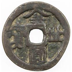 JAPAN: RYUKYUS: Sho En, 1470-1476, AE cash (5.39g). F