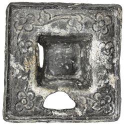 MALAYSIA: PAHANG: Bendahara Sewa Raja Ahmad, 1863-1884, tin 1/4 tamlung (9.57g), AH1295. VF