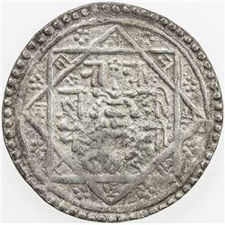NEPAL: KATHMANDU: Parthivendra Malla, 1680-1687, AR mohar, NS802. VF