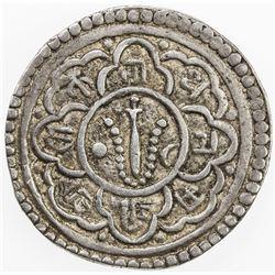 NEPAL: PATAN: Vira Mahindra Malla, 1709-1715, AR mohar (5.35g), NS829 (1709). VF