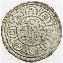 NEPAL: PATAN: Jaya Mahindra Malla, 1717-1722, AR mohar, NS837. EF