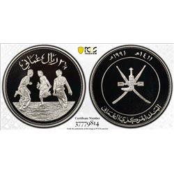 OMAN: Qaboos bin Said, 1970-, AR 2 1/2 rials, 1991/AH1411. PCGS PF69