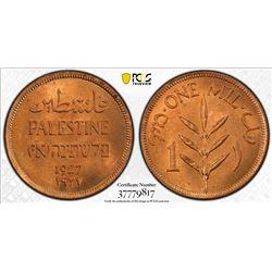 PALESTINE: British Mandate, AE mil, 1927. PCGS MS65