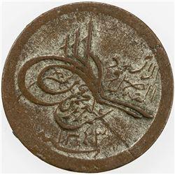 SAUDI: HEJAZ & NEJD: 'Abd al-'Aziz b. Sa'ud, 1923-1953, AE 1/2 ghirsh, Umm al-Qurra (Mecca), AH1343.
