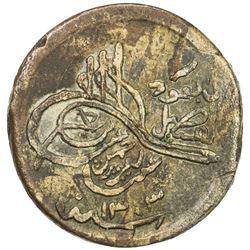 HEJAZ & NEJD: Abdul-Aziz bin Saud, as Sultan of Nejd, 1921-1926, AE 1/2 ghirsh,