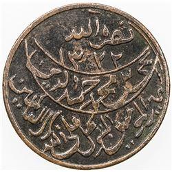 YEMEN: al-Mutawakkil Yahya bin Muhammad, 1904-1948, AE halala, San'a, AH1322. EF-AU