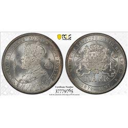 SWEDEN: Oscar II, 1872-1907, AR 2 kronor, 1897. PCGS MS65