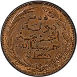 COMOROS: Said Ali b. Said Omar, 1886-1912, AE 5 centimes, AH1308. PCGS MS64