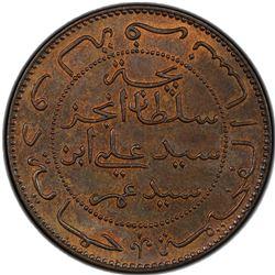 COMOROS: Said Ali b. Said Omar, 1886-1912, AE 10 centimes, AH1308. PCGS MS64