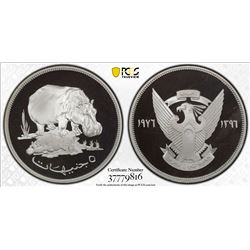 SUDAN: Democratic Republic, AR 5 pounds, 1976/AH1396. PCGS PF68