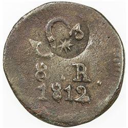 MEXICO: MORELOS: AE 8 reales, 1812. VF