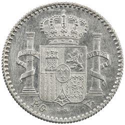 PUERTO RICO: Alfonso XIII, 1886-1898, AR 5 centavos, 1896