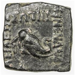 INDO-GREEK: Menander I, ca. BC 155-130, AE square chalkon (2.99g). VF