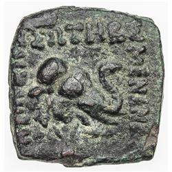 INDO-GREEK: Menander I, ca. BC 155-130, AE square chalkon. F-VF