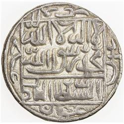 DELHI: Sher Shah, 1538-1545, AR rupee (11.40g), NM, AH946. EF