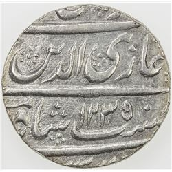 AWADH: Ghazi-ud-Din Haidar, 1819-1827, AR rupee, Lucknow, AH1235 year one (ahad). EF
