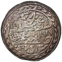 JAIPUR: Man Singh II, 1922-1949, AR nazarana rupee, Sawai Jaipur, 1949 year 3