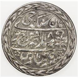 JAIPUR: Man Singh II, 1922-1949, AR nazarana rupee, Sawai Jaipur, 1939 year 18. AU