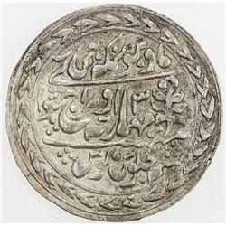 JAIPUR: Man Singh II, 1922-1949, AR nazarana rupee, Sawai Jaipur, 1949 year 3. AU