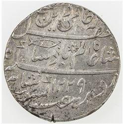 BENGAL PRESIDENCY: AR rupee, Muhammadabad Benares, AH1229 years 17 & 49. EF