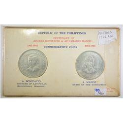 PHILIPPINES 1963 ONE PESO BONIFACIO &