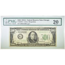 1934-A $500 FRN CHICAGO, PMG 20 Very Fine