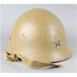 WWII Japanese Helmet w/ Star