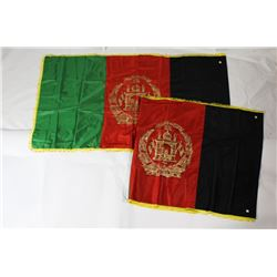 Afghanistan Original Flags Early 2000s Issue (2)