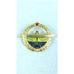 Yugoslavia Cold War Naval Submarine Officer Badge
