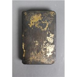 WWII U.S. Bible with Metal Cover