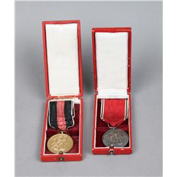 WWII German Campaign Medals (2)