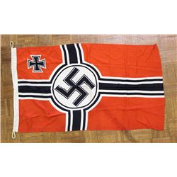 WWII Nazi Battle Flag