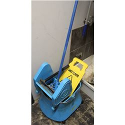 JANITORIAL LOT: INCLUDES MOP, BUCKET, SIGN & MORE