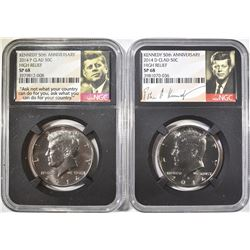 2014-P&D CLAD HIGH RELIEF KENNEDY HALF DOLLARS: