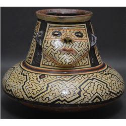 SHIPIBO POTTERY JAR