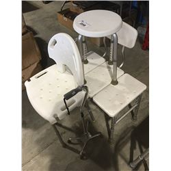 4 PIECES OF MEDICAL ASSIST EQUIPMENT - SHOWER BENCH SEAT, STOOLS ETC
