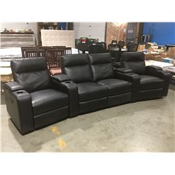 BLACK LEATHER 4-SEATER POWER RECLINING THEATRE SEATING SET