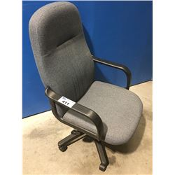 GREY UPHOLSTERED GAS LIFT OFFICE CHAIR