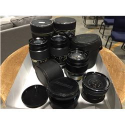 GROUP OF 5 ASSTD CAMERA LENSES