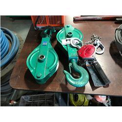 """PAIR OF JET 6"""" 2 TON CAPACITY CABLE PULLS & AND KITO 0.5T CHAIN PULL"""