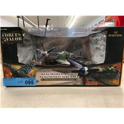 FORCES OF VALOR UK SPITFIRE MK IX